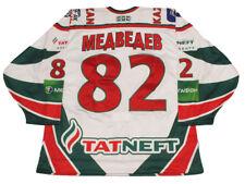 AK Bars Kazan 2010-11 Evgeny Medvedev Pro Russian Hockey Jersey Light 52