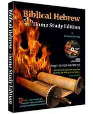 Biblical Hebrew Home Study Edition- Spiral Edition