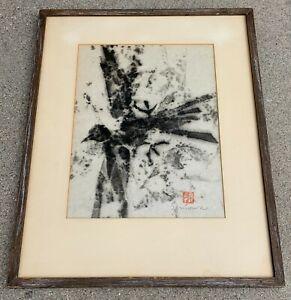 JAPANESE/ AMERICAN MODERNIST, SUEO SERISAWA  ABSTRACT ORIGINAL WORK ON PAPER.