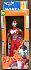 "ULTRAMAN NICE #35 ULTRA HERO SERIES 7"" BOXED SOFT VINYL FIGURE BANDAI 1999"