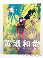 3 - 7 Days | Ghost in the Shell | The Art of Kazuchika Kise Animation Collection
