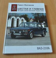 Lada 2106 Cars Story Book Soviet USSR Russian Avtoexport Brochure Prospekt