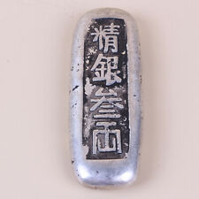 Chinese Antique Collection Silver Lettering Silver bullion Statue  ZJ291