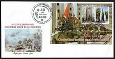 TRANSNISTRIA / 2019- (FDC) 30 Y. of Withd. of Soviet Troops F. Afghanistan, MNH