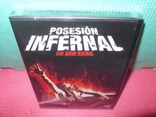 posesion infernal - sam raimi - dvd