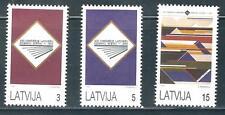 Latvia - Beautiful 1993 MNH  Set,  National Song Festival......N27.......Lv 7O29