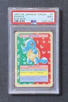 Pokemon 1995 PSA 9 Squirtle Topsun Blue Back #9 Japanese