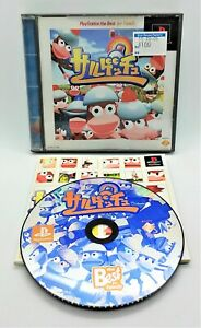 Saru! Get You! (Ape Escape) Video Game for Sony PlayStation PS1 JAPANESE 91196