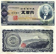 JAPAN 500 Yen Banknote World Currency Money Grade XF BILL Asia p91c 1951 Note