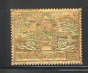 SENEGAL STAMPS 1974 INTERNATIONAL FAIR DAKAR GOLD FOIL MNH - MISC21.365