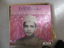 D V PALUSKAR classical LP RECORD Bollywood India EX / NM RARE  MOAE 136  Odeon