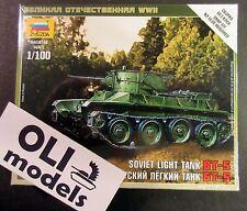 1/100 Soviet Light Tank BT-5 - Zvezda *6129*