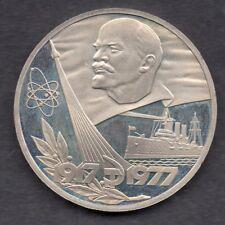 Russia (CCCP) 1 rubel 1977 coin B/U