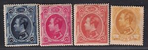 Thailand stamp 1883 King Chulalongkorn part mint set of 4, MH with OG, SG 1-4
