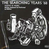 Various The Searching Years '68 - No. 3 LP VINYL Abbey 1968