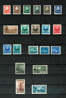 ROMANIA Coat of Arms, Commems., MNH/FVF 1948-1951 Stamps Between Scott 698a//767
