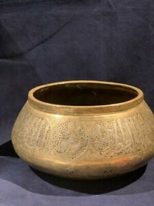 Magnificent 13/14C unique middle eastern,Islamic,indian silver inlaid brass bowl