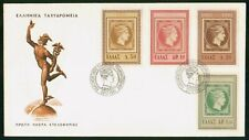 Mayfairstamps Greece Fdc 1961 Hermes Combo First Day Cover wwo_06385