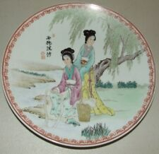 Vintage 1950u0027s Signed Jingdezhen Hand Painted Chinese Porcelain Ceramic Plate & Multi-Color Post - 1940 Antique Chinese Plates | eBay
