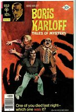 Boris Karloff Tales of Mystery #77, Sept. 1977, Gold Key