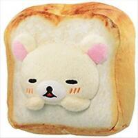 San-X Rilakkuma Korilakkuma Bakery Plush Doll Ichiban Kuji Bread Japan F/S