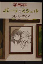 JAPAN manga: ACCA: 13-Territory Inspection Dept. Gaiden Paula & Michelle