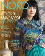 Noro :Magazine #17: Fall-Winter 2020-21 New! 30+ patterns!