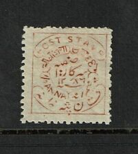 Hyderabad SG# 2, Mint Hinged, Hinge Remnant, reprint, perf 12.5 - S10436