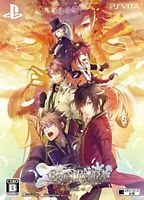 Code: Realize ‾ Miracle of Silver - Limited Edition PS Vita Japan