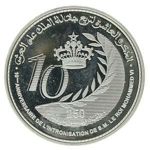 Morocco - Silver 250 Dirhams Coin - 'Enthronement Anniversary' - 2009 - Proof
