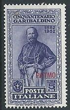 1932 EGEO PATMO GARIBALDI 5 LIRE MH * - G038