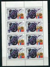 Russia 1982 3 Mini Sheets Zag 5240-42 MNH CV $220 Space USSR-France 4851