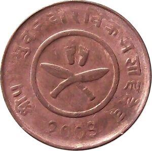 𝗡𝗘𝗣𝗔𝗟 1946 𝟐-𝐏𝐚𝐢𝐬𝐚 COPPER Coin ♕King Tʀɨɮɦʊʋǟռ♕【Cat № 𝗞𝗠#𝟳𝟭0】𝗩𝗙