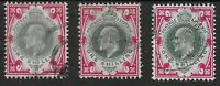 KEVII - 1s.- 3 Good/F.Used Shades-Clean Backs & No Creases. Cat.£100+. Ref:13145