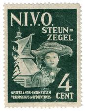 (I.B) Netherlands Indies Cinderella : Indonesia NIVO 4c (Spirit House)