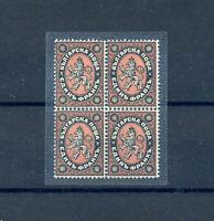 BULGARIA 1879 1 frank /black and dark red ** Mi 5 (bl. 4), Wmk, OG, RRRR