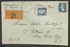 FRANCE #192 (x2) PASTEUR STAMPS TO USA MAURETANIA SHIP REGISTERED COVER 1925