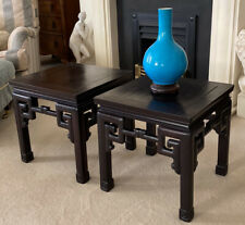 """More details for pair chinese mcm vintage hardwood square lamp side sofa tables 18x18"""" 46x46cm"""