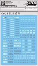 US Seller D.L WHITE & GREY NUMBER Waterslide Decal PG MG RG HG Gundam C003