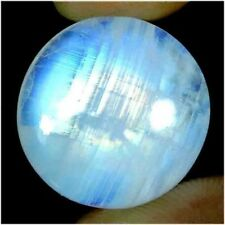 LARGE 14mm ROUND CABOCHON-CUT NATURAL INDIAN RAINBOW MOONSTONE GEM