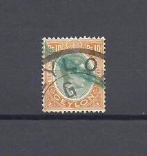 CEYLON 1952 SG F1 USED Cat £50