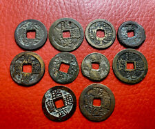 China Genuine Unreserched Various 10 Cash Coins