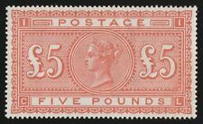 GREAT BRITAIN : 1867 QV £5 white paper. MNH **. SG cat £25,000.