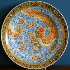 A vintage hand decorated / painted Japanese porcelain dragon plate