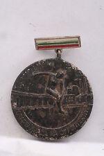 Bulgaria Bulgarian 1950s Spartakiada for Construction Unknown Medal Badge Soviet