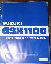 SUZUKI  GSX1100EZ  SUPPLEMENTARY SERVICE MANUAL 1982  (CONTENTS LISTED)