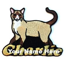 Snowshoe Cat Custom Iron-on Patch With Name Personalized Free