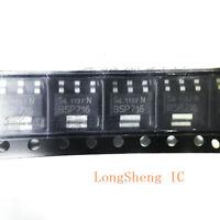 10pcs BSP716N BSP716 SOT-223 N沟 75V 2.3A MOS Field effect tube new