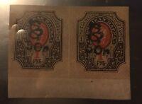 1920, Armenia, 157, MNH, imperf, horizontal pair