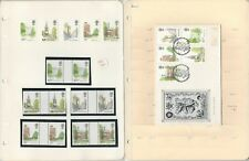 Great Britain Stamp Collection, 1980, #910-914 Mint & Fdc's, 9 Pages